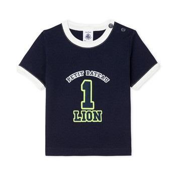 T-shirts m. korte ærmer Petit Bateau  FUDGE