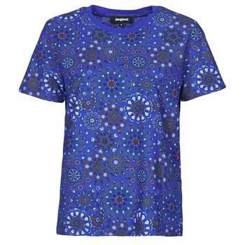 T-shirts m. korte ærmer Desigual  LYON